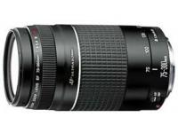 Canon EF75/300IIIU